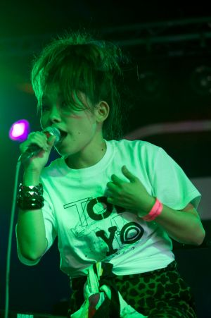 Pinky Piglets perform at the At the Edge of the Sea one-day festival hosted by The Wedding Present